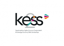 KESS 2 Open call announcement for companies based in West Wales and the Valleys looking for a Masters student research project – Deadline 30th April 2019