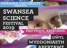 Swansea Science Festival 2019